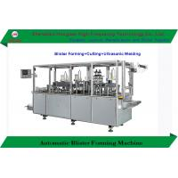 Wholesale PLC Control System Blister Forming Machine Digital Touch Color LCD Screen HMI from china suppliers