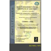 Qingdao Taosheng Hardware Products Co., Ltd Certifications