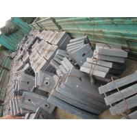 High Abrasion High Cr Cast Iron Combined Self-fastened Mill Linings For Coal Mills
