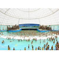 Wholesale Indoor Tsunami Water Play Equipment For Children Over 10 Years Old from china suppliers