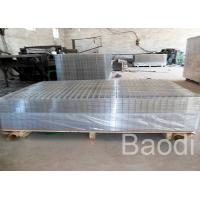 Wholesale Agricultural Square Wire Mesh Panels With Smooth / Rough Edge 25 - 150mm Aperture from china suppliers