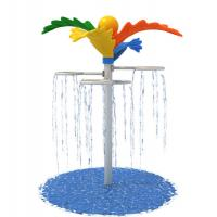 Wholesale LLDPE Material Commercial Water Park Equipment Four Leaf Ring Sprinkler from china suppliers