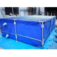 Buy cheap 10000L Stainless Steel Frame Self Stand Foldable PVC Fish Water Tank Plastic from wholesalers