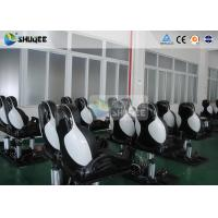 Wholesale Fiber Glass 7D Movie Theater With Luxury Leather Dynamic Motion Chair from china suppliers