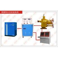 Wholesale Hydraulic pressure test bench from china suppliers