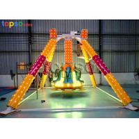 Wholesale Family Park Pendulum Ride 360  Durable  Extreme Frisbee Ride 4.5m Height from china suppliers