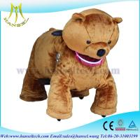 Wholesale Hansel coin toys arcade game parts motorized plush riding animals from china suppliers