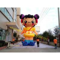 Wholesale Li Nezha inflatable model from china suppliers
