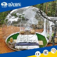 Buy cheap bubble tent, inflatable transparent tent from wholesalers