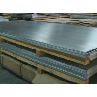 Wholesale T4 T6 Aluminium Alloy Plate 6061 Aluminum Plate Anti Rust For Shipbuilding Industry from china suppliers