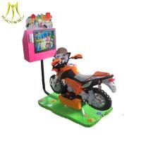 Buy cheap Hansel amusement park rides electric machine kids toy ride on cars from wholesalers