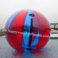 China Colour Inflatable water walking ball price , water zorb ball , floating water ball on sale