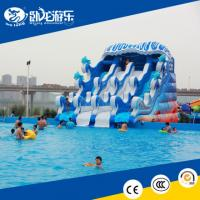 Buy cheap summer durable inflatable water slide for sale from wholesalers