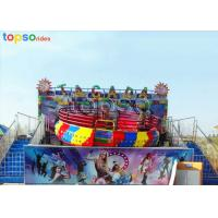 Wholesale Crazy Tagada Amusement Park Rides 24 Persons 6.5m Static Height CE Approved from china suppliers