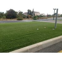 Wholesale No Maintenance Green Plastic Grass Mat Easy Installation Anti UV 5 - 8 Years from china suppliers