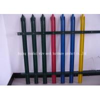 Quality Security Defense Metal Palisade Fencing Anti Vandal For Residential Garden for sale