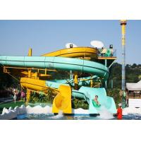 Wholesale Outdoor Spiral Slide Water Slide Playground For Amusement Park 1 Year Wanrranty from china suppliers