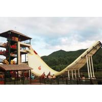 Wholesale 12m Platform Height U - Waving Water Park Slide / Commercial Playground Equipment from china suppliers
