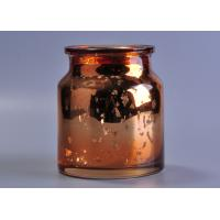 Wholesale Large capacity 20oz coloured glass candle holders , mercury rose gold glass candle jar from china suppliers