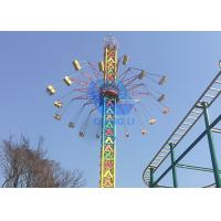 Wholesale Safety Amusement Park Thrill Rides Top Drop Swing Rotary Flying Sky Tower Rides from china suppliers