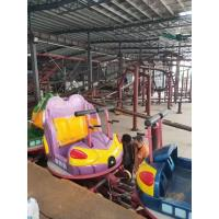 Buy cheap mini spin roller coaster 5.5m high outdoor thrilling amusement ride from wholesalers