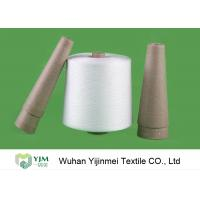 Buy cheap 30/2 Raw White Virgin Ring Spun 100 Polyester Yarn Z Twist For Sewing from wholesalers