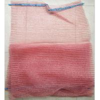 Wholesale Material Pe Reusable Mesh Produce Bags , Tubular Knitted Plastic Mesh Sleeving from china suppliers