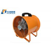 Wholesale Industrial SHT Portable Axial Flow Fan, High Airflow,Low Pressure for Exhaust or Blowing from china suppliers