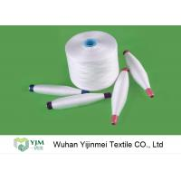 Buy cheap Recycled Z Twist Knotless Bright Ring Spun 100 Polyester Yarn For Garments from wholesalers