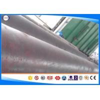 39nicrmo3 / 1.6510 Forged Steel Bar  Od 80 - 1200mm For Mechanical Engineering