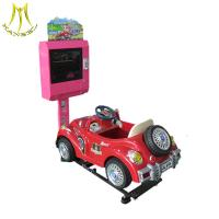 Buy cheap Hansel indoor amusement equipment coin operated kiddie rides for park from wholesalers