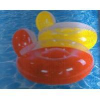 Wholesale Floating Chair from china suppliers