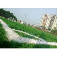Wholesale Odorless DIY Grass School Playground Flooring For Sports Court , Easy To Install from china suppliers