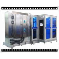 China PECVD Thin Film Coating Machine , Hydrogen Fuel Cell Vehicles Sputtering Deposition System on sale