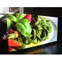 Wholesale Full Color HD Indoor Advertising LED Display Small Pitch P2.5 LED Video Wall from china suppliers