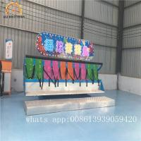 Wholesale 0 - 8rpm Rotating Speed Amusement Park Thrill Rides Crazy Wave Ride from china suppliers