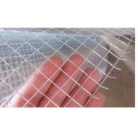 China Stainless Steel Welded Wire Mesh Filter Screen With 200 300 400 500 1000 Micron on sale