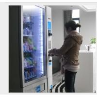 Buy cheap Vending machine,coin machine; penny-in-the-slot; slot machine; vending machine from wholesalers