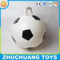 Wholesale printed pvc jumping foot ball hoppers from china suppliers
