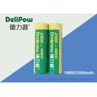 Wholesale Customized 2500mAh Lithium Battery Rechargeable OEM / ODM Acceptable  from china suppliers