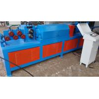 Wholesale Full Automatic Steel Bar Straightening And Cutting Machine For Construction Industry from china suppliers
