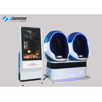 Multi Seats Virtual Reality Simulator Motion Chair With 3 DOF Electric System