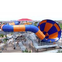 Wholesale Aqua Park Tornado 60 Water Slide Durable Fiberglass FPR Material from china suppliers