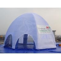 Wholesale White 8 Feet Inflatable Camping Tent Large Dome For Show Event from china suppliers