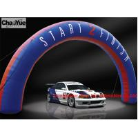 Wholesale 2015 Hot Sale New Arrival Inflatable Arch (CY-M1858) from china suppliers