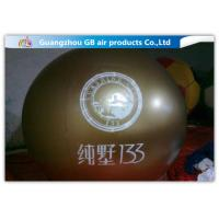 Wholesale Green PVC Promotional Inflatable Helium Balloons With Logo Printing from china suppliers