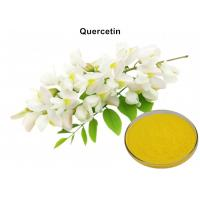 Wholesale Antitumor Pure Quercetin Powder, High Purity 98% Quercetin Dihydrate Powder 117 39 5 from china suppliers