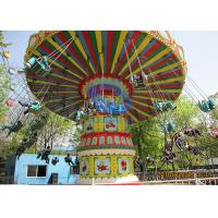 Wholesale Factory direct amusement equipment 24 seats shakinghead flying chair for sale from china suppliers