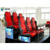 China 5D Cinema PU Leather Spray Air 6 Seat Platform Profession Cinema Equipment on sale