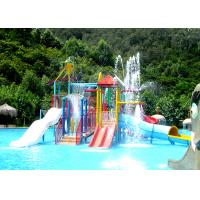 Wholesale Indoor / Outdoor Water Park Construction Customized Kids Fun Amusement Projects from china suppliers